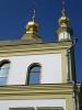 Теплоизоляция церкви пос. Мундыбаш